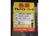◆韓国料理店◆未経験歓迎!ホール・キッチン 時給950円~