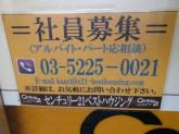 ベストハウジング 飯田橋店で不動産スタッフ募集中!