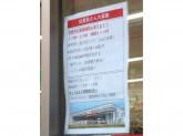 セブン-イレブン 浦和岸町7丁目店