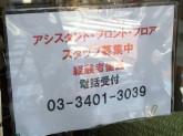 ☆Ozaka 美容室☆スキル・経験活かして働きませんか?