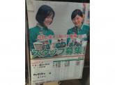 セブン-イレブン 野田蕃昌新田店のスタッフ大募集☆