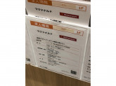 マクドナルド 菖蒲モラージュ店