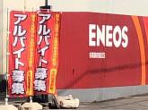 ENEOS 名古屋石油(株) 名電高校前SS