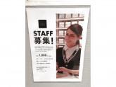 OWNDAYSイオン豊橋南店 スタッフ募集中!
