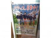 ファミリーマート 豊橋上野町店