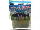 ファミリーマート 豊橋上野東店