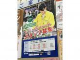コーナン 杭瀬店◆未経験◎◆時給844円~