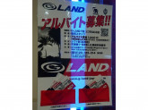 【G-LANDEXTREME】販売スタッフ募集!