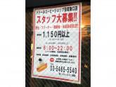 時給1000円以上★ドトールコーヒーのスタッフ募集!