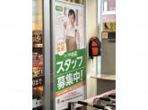 未経験歓迎♪コープみらい 上井草店でスタッフ募集中!