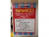 Pretzel(プレッツェル) 新浦安店