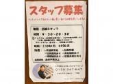 チュチュアンナ 八重洲地下街店で店舗スタッフ募集中!