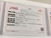 ★人気のJINS★お店を盛り上げるスタッフ募集♪