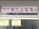 ★スタッフ募集★