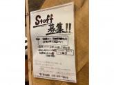 ラー麺ずんどう屋 神戸三宮東店