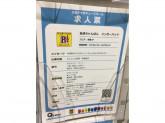 リンガーハット あまがさきキューズモール店でスタッフ募集中!