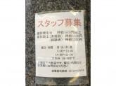 未経験OK!主婦の方大歓迎の歯科医院スタッフ☆