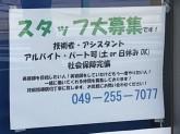 【buzz-hair】技術者・アシスタントスタッフ募集中!!