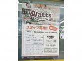 便利な駅近☆100円ショップ ミーツで店舗スタッフ募集!