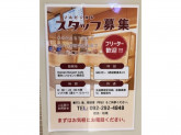 Korean Dessert Cafe 雪氷(ソルビン) 博多店
