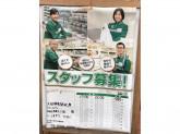 セブン-イレブン 大田区多摩川1丁目店でアルバイト募集中!