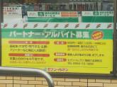 未経験大歓迎☆セブン-イレブン岡崎六名東町店スタッフ募集中!