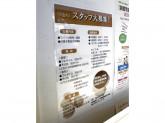 OAHU(オアフ) イオンモール京都五条店