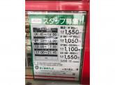 週2~OK☆まいばすけっと 立会川駅北店でアルバイト募集中!