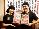 【2020.10.12 OPEN予定】横浜家系ラーメン「壱角家」新宿歌舞伎町店