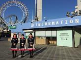 東京ドームシティ インフォメーション