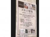 オフノオン(off&on) イオンモール大阪ドームシティ店