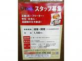 時給1100円◎そばいち 恵比寿店で接客・調理スタッフ募集☆