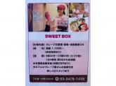SWEET BOX 原宿竹下通り店で働いてみませんか?