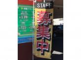 亜熱帯 緑浦里店でアルバイト募集中!