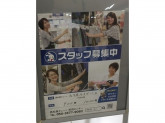 西松屋 名古屋なるぱーく店で子供服店スタッフ募集中!
