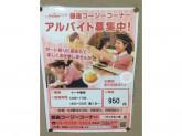 銀座コージーコーナー パティオ本八幡店でアルバイト募集中!