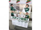 セブン-イレブン 広島宝町店でアルバイト募集中!