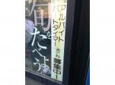 anfre(アンフレ)