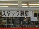 東京靴流通センター 小山城東店でスタッフ募集中☆