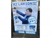 ローソン 中区大須三丁目店