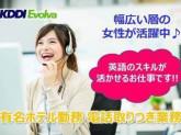 <開始日は随時応相談>名古屋駅徒歩5分◎ 勤務地は有名...