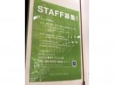 one's 東京オペラシティ店 (ワンズ)