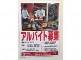 高校生歓迎♪B-CAFEカウンタースタッフ募集中