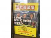 セオサイクル 東菅野店