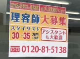 理容cut-A(カットエー) 宮内店