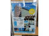ホテルメッツ 津田沼でホテルスタッフ募集中!