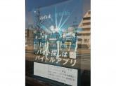 オイスター&ジビエ Snug2号店でOPスタッフ募集中!
