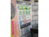 「趣味・好き」を仕事に☆K-BOOKSで店舗正社員大募集☆
