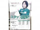 セブン-イレブン 新潟車場店