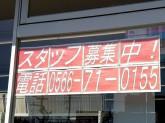 あのお店が私の職場☆ファミマ店舗スタッフ募集中‼︎